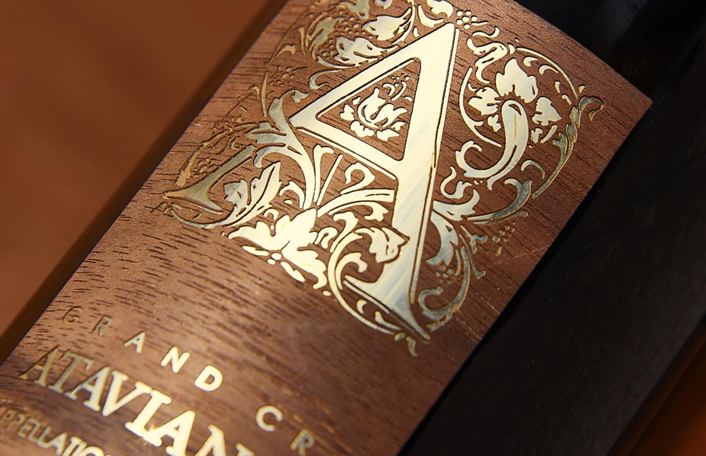 Etiquetas añejas para vinos añejos