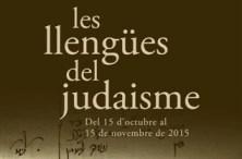 Les llengües del judaisme