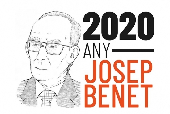 Espai audiovisual Josep Benet