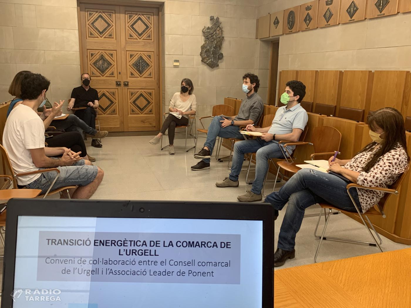 El Consell Comarcal de l'Urgell signa un conveni amb l'Associació Leader de Ponent per fer la transició energètica a la comarca