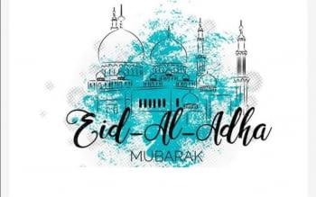 Volem felicitar a tota la comunitat musulmana de la comarca, en la seva sagrada festa del xai