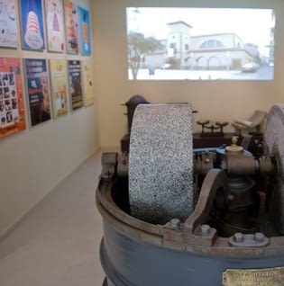 Museu del Torró i la Xocolata