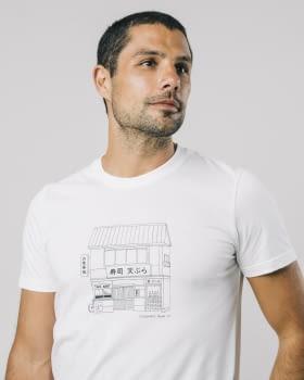 BRAVA camiseta manga corta Take Away - 1