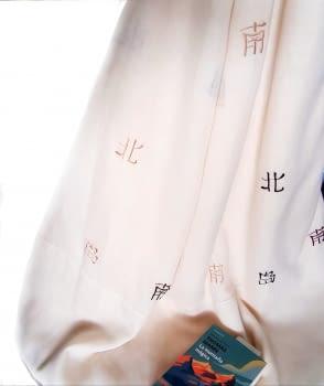 Tela Visillo letras Zen