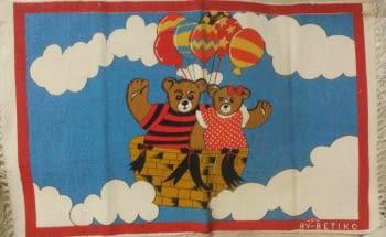 Alfombra Jarapa osos