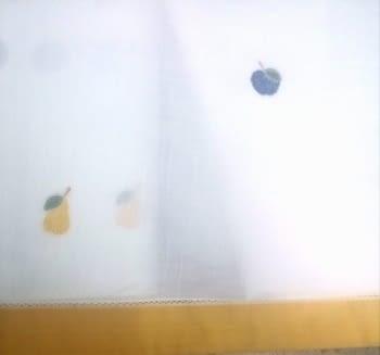 Tela bandó amarillo peras - 1