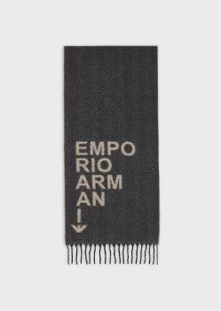EMPORIO ARMANI foulard gris y beige con logotipo - 2