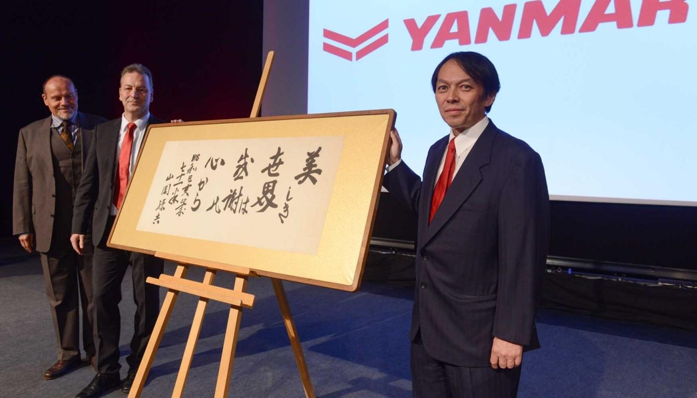 Asistimos a la presentación de Schaeff, última adquisición de Yanmar.