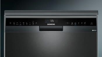 Siemens SN258B00NE Lavavajillas Negro 60cm | 14 Servicios A++ - 5
