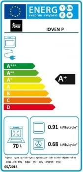 Horno Teka IOVEN P Pirolítico en Cristal Negro Clase A+ |  TFT Asesor Cocción 50 Recetas | Premium - 8