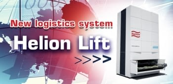 Automation of the Logistics System