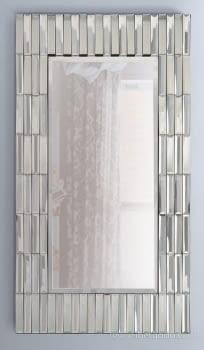 Espejo Glass Rectangular (120x66) - 1