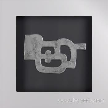 Cuadro Chillida Agua 06 (80x80)