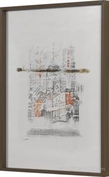 Cuadro Cedro 06 (90x70) - 1