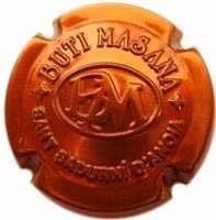 BUTI-MASANA V. 14311 X. 12251