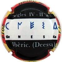 ARGEMIR  X.92415