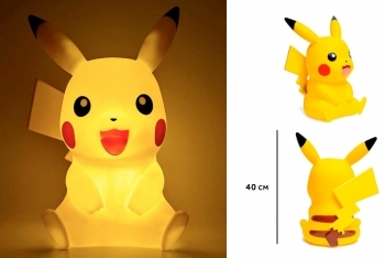 Làmpada Led Pikachu Pokeball Pokemon (40cm) - 1