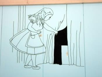 Alicia, hecha con ribete (Mª Alba Torres Rubinat)