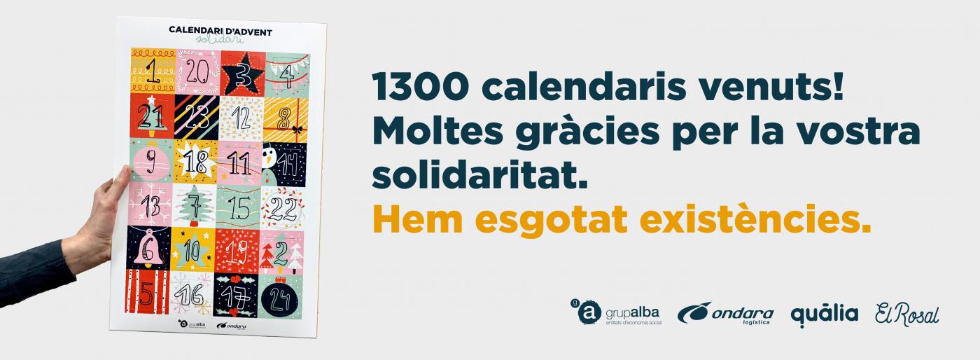 banner_soldout_calendari