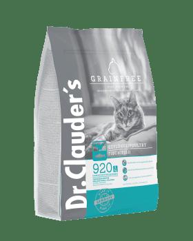 CAT DRY HIGH PREMIUM ADULT GRAINFREE - 2