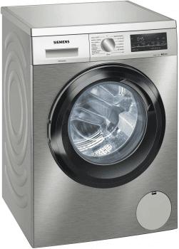 Lavadora Siemens WU14UT71ES Blanca de 9 Kg a 1200 rpm | Tecnología varioSpeed | Motor iQdrive A+++ -30% | iQ500