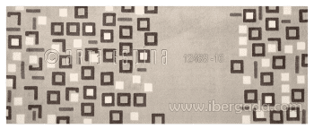 Alfombra Urban (64x168)
